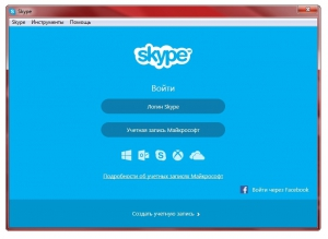 Skype 6.20.73.104 Final RePack (& Portable) by D!akov (07.09.2014) [Multi/Ru]