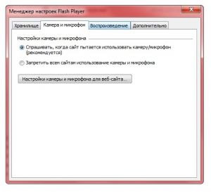 Adobe Flash Player 15.0.0.152 Final [Multi/Ru]