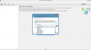 VirtualBox 4.3.16.95972 Final + Extension Pack [Multi/Ru]