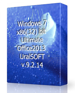 Windows 7 x86 Ultimate & Office2013 UralSOFT v.9.2.14 (x86) (2014) [Rus]