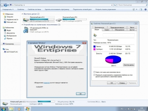 Windows 7 Enterprise KottoSOFT v.10.9.14 (x64) (2014) [Rus]