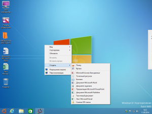 Windows 8.1 Enterprise with update+Office 2013 Ubuntu Touch-Style Light by 43 Region (x64) (2014) [Rus]