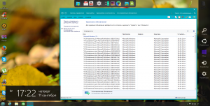 Windows 8.1 (x86) Professional Update with Program v.11.9.14 by Romeo1994 (2014) Русский