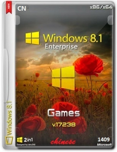Microsoft Windows 8.1 Enterprise 17238 x86-x64 CN Games 1409 by Lopatkin (2014) Китайский