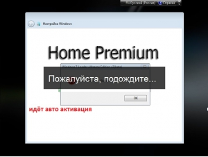 Windows 7 Home Premium KottoSOFT V.14.9.14 (x64) (2014) [Rus]