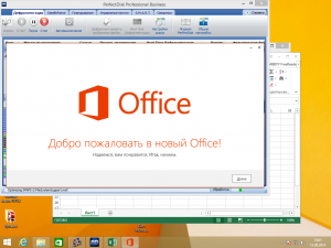 Windows8.1 Professional vl With Update by & Office2013 IZUAL v14.09.14 (x32) (2014) [Rus]