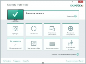 Kaspersky Anti-Virus 2015 15.0.1.415 (Technical Release) [Ru]