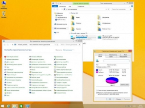 Windows 8.1 AIO 48in1 With Update September by murphy78 (x64) (2014) [ENG/RUS/GER/UKR]