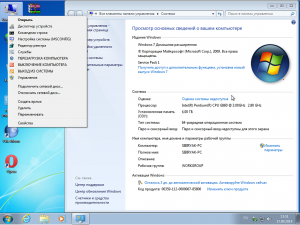 Windows 7 Home Premium v.17.09 by sibiryak-soft (x64) (2014)[RUS]