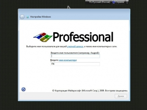 Windows 7 Professional KottoSOFTv.16.9.14 (x64) (2014) [Rus]