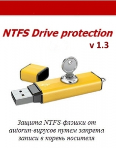 Ntfs Drive protection 1.3 Portable [Multi/Ru]