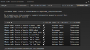 Middle-earth™: Shadow of Mordor™ [Portable] [Steam-RiP]