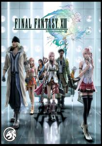 Final Fantasy XIII [RELOADED] [ENG/ Multi 8] (1.0) [L]