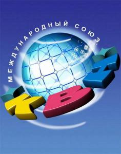 КВН-2014. Высшая лига. Второй полуфинал (эфир от 26.10.2014)