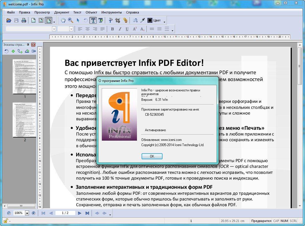 pdf editor 6 pro key