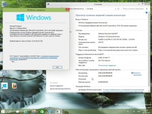 Windows 10 Enterprise Technical Preview by UralSOFT v.1.03 (x86-x64) (2014) [Rus]