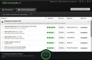 IObit Uninstaller 4.0.4.25 Final [Multi/Ru]