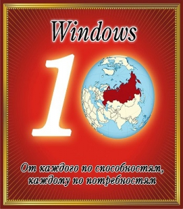 Microsoft Windows Technical Preview for Enterprise 6.4.9841 x86-x64 ru-RU XXX by Lopatkin (2014) Русский