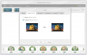 Freemake Video Converter 4.1.5.0 [Multi/Ru]