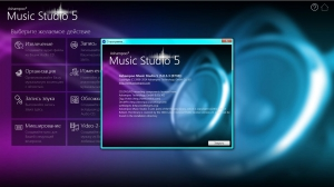 Ashampoo Music Studio 5.0.5.3 Final RePack (& Portable) by D!akov [Multi/Ru]