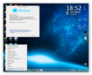 Windows 10 Enterprise Technical Preview by VAMagerya v.1.0 (x64) (2014) [Eng/Rus]