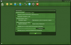 Anvide Lock Folder 3.28 RePack (& Portable) by DrillSTurneR [Multi/Ru]
