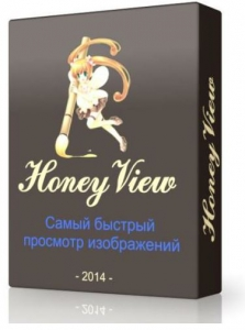 Honeyview 5.07 build 4206 [Multi/Ru]