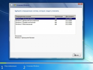Windows 7 with SP1 4in1 by Soul 6.1.7601 (x64) (2014) [Ru]