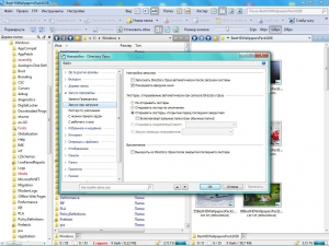 Directory Opus Pro 11.7 Build 5372 Final [Multi/Ru]