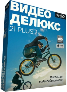 MAGIX Видео Делюкс 21 Plus 14.0.0.160 RePack by KpoJIuK [Ru]