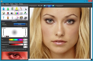 PhotoInstrument 7.1 Build 719 [Multi/Ru]