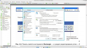 PDF-XChange Viewer Pro 2.5.310.0 Full / Lite RePack (& Portable) by KpoJIuK [Multi/Ru]