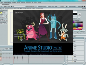 SmithMicro Anime Studio Pro 10.1.1 Build 13559 [Multi|Rus]