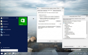 Windows 10 Server Game Edition by vldim (x64) (2014) [Rus]