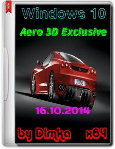 Windows 10 Technical Preview & Aero 3D Exclusive by D1mka v5 (x64) (2014) [Rus/Eng]