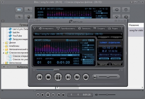 Cowon jetAudio Plus 8.1.3.2200 [Ru/En]