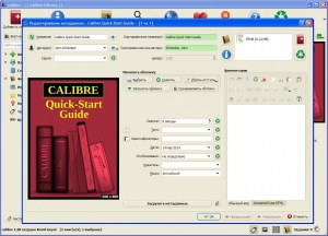 Calibre 2.6.0 + Portable [Multi/Ru]