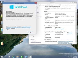 Windows 10 Technical Preview UralSOFT v.1.05 (x86-x64) (2014) [Rus/Eng]