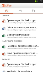 Microsoft Office Mobile v15.0.3414.2000 (Android)