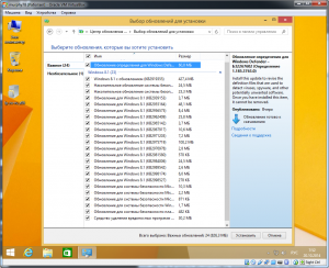 Windows 8.1 AIO 48in1 With Update Oktober by murphy78 v.6.3.9600.17031 (x86) (2014) [Rus/Eng/Ger]