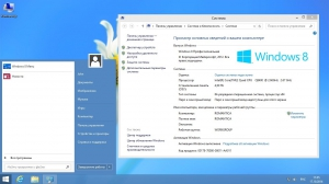 Windows 8-8.1 & 7 SP1 PE & Office 62 in 1 StartSoft 48-2014 (x86 x64) [Rus]