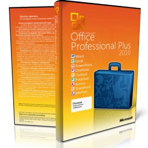Microsoft Office 2010 Pro Plus + Visio Premium + Project Pro + SharePoint Designer SP2 14.0.7128.5000 VL (x86) RePack by SPecialiST v14.10 [Rus]