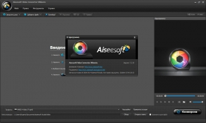 Aiseesoft Video Converter Ultimate 7.2.38 [Multi/Rus]
