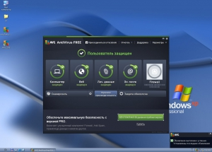 AVG Anti-Virus Free 2015.0.5557 [Multi/Ru]