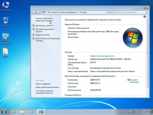 Windows 7 Ultimate by sibiryak-soft v.23.10 (x64)(2014)[RUS]