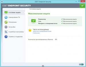 ESET Endpoint Security 5.0.2237.1 [Rus]