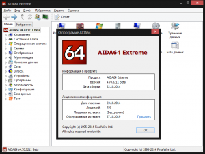 AIDA64 Extreme Edition 4.70.3211 Beta Portable [Multi/Ru]