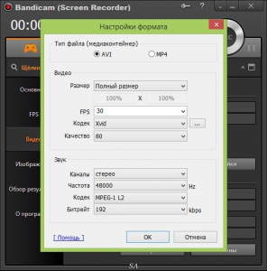 Bandicam 2.1.0.708 RePack (& portable) by KpoJIuK [Multi/Ru]