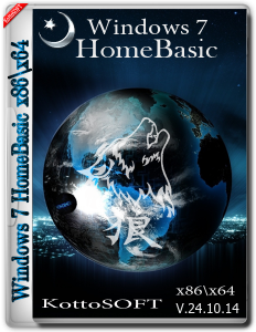 Windows 7 HomeBasic KottoSOFT V.24.10.14 (x86-x64) (2014) [Rus]