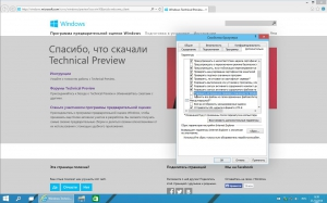Windows 10 Technical Preview Enterprise 9860 by vldim (x64) (2014) [Rus]